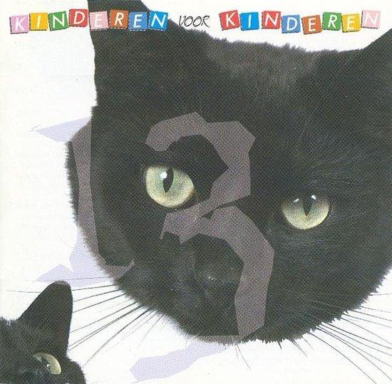 CD cover van Kinderen Voor Kinderen - Deel 13 van Kinderen voor Kinderen