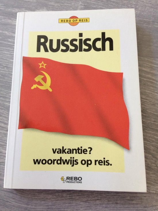 Russisch - none |