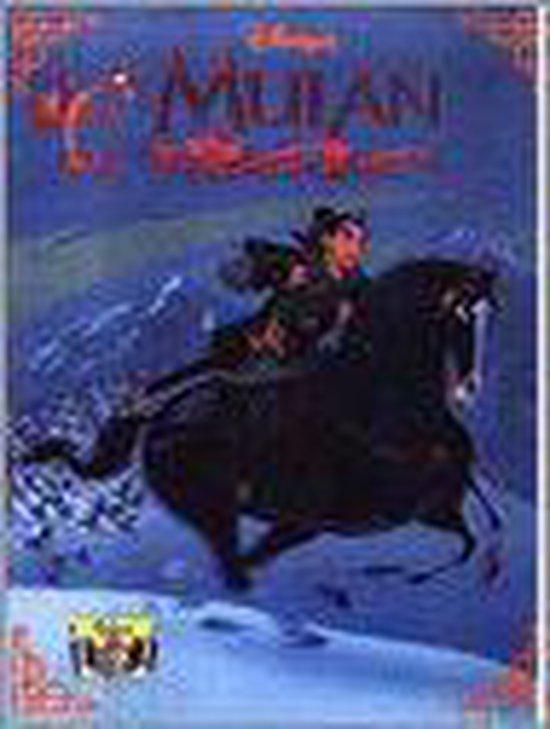 Mulan - Disney |