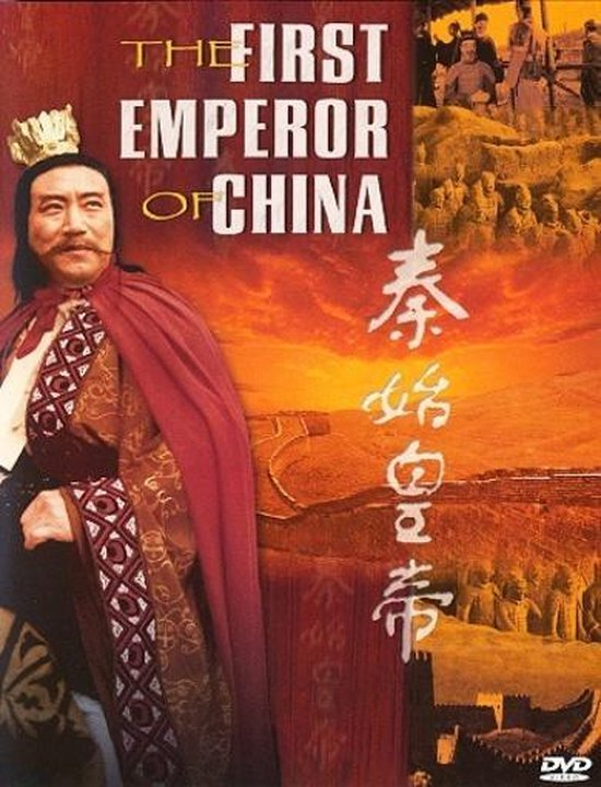Cover van de film 'First Emperor Of China'