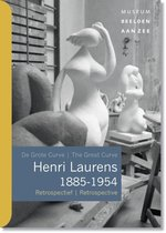Henri Laurens - 1885-1954 the Great Curve