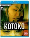 Kotoko (Import) (BluRay)