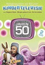 Hoogtepunten Uit 60 Jaar Kindertelevisie - Jaren 50