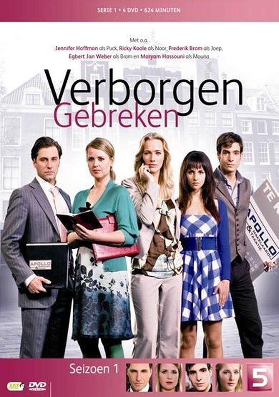 Cover van de film 'Verborgen Gebreken'
