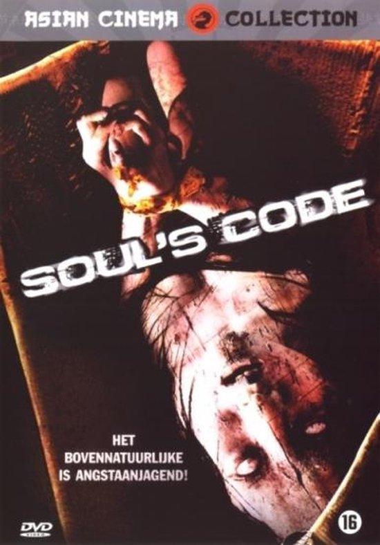 Cover van de film 'Soul's Code'