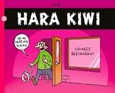 Hara Kiwi 2