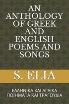 An Anthology of Greek and English Poems and Songs