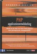 Php applicatieontwikkeling