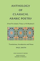 Anthology of Classical Arabic Poetry