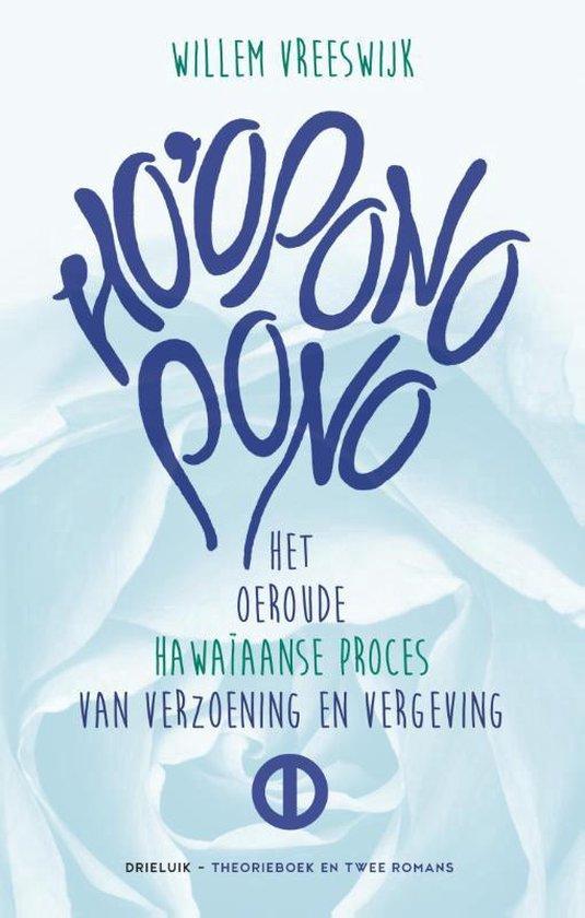 Ho'oponopono - Willem Vreeswijk |