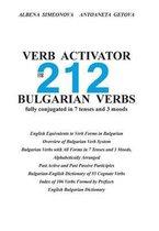 Verb Activator for 212 Bulgarian Verbs