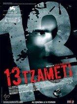 Tzameti Dvd   (Sales)