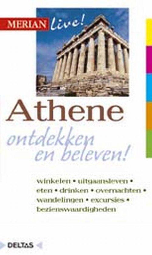 Athene - E. Katja Jaeckel  
