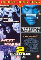 Speelfilm - Hot War/Crying Freeman