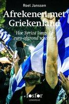 Boek cover Afrekenen met Griekenland van Roel Janssen