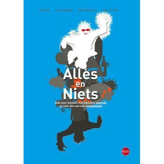 Alles of niets - Marc De Hert |