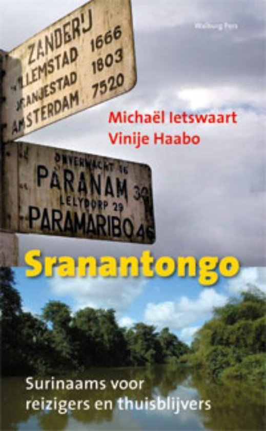 Sranantongo - Vinije Haabo |