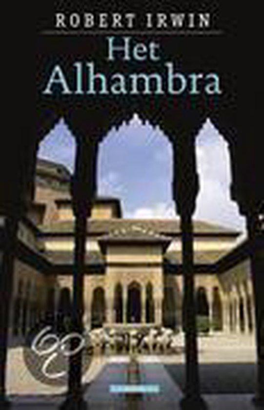 Het Alhambra - Robert Irwin   Fthsonline.com