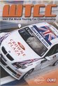 World Touring Car Championship 2007