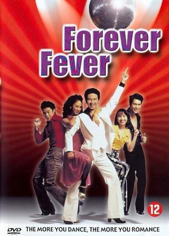 Cover van de film 'Forever Fever'