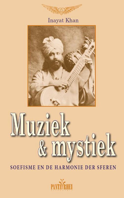 Muziek en mystiek - Inayat Khan |