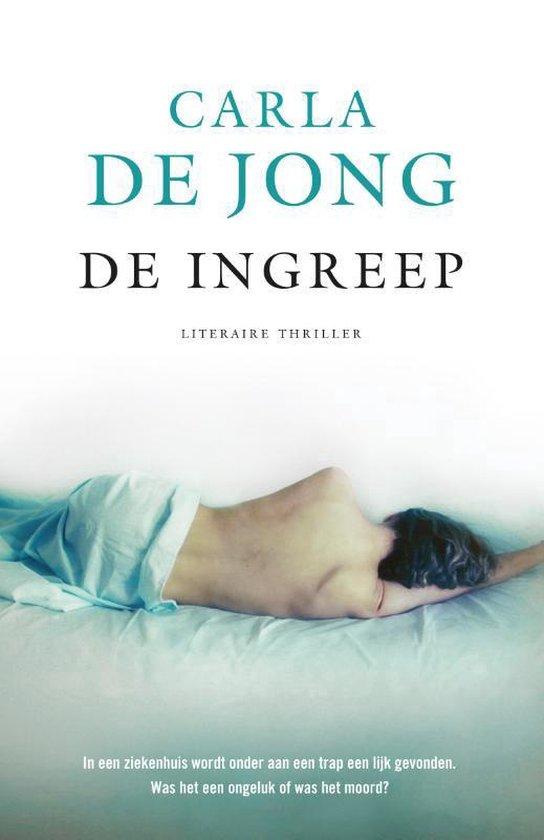 De ingreep - Carla de Jong   Readingchampions.org.uk