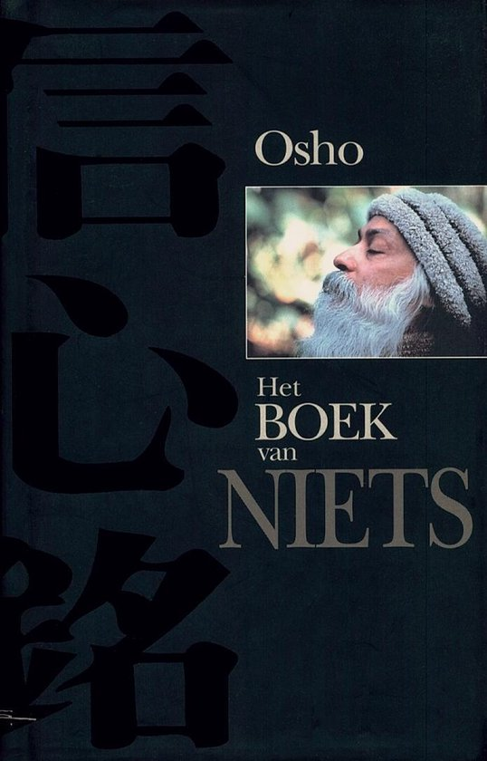 Boek van niets - Osho   Fthsonline.com