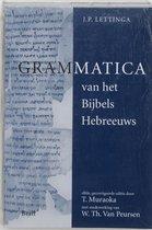 Grammatica van het bijbels hebreeuws & hulpboek bij de grammatica van het bijbels hebreeuws (2 vols)