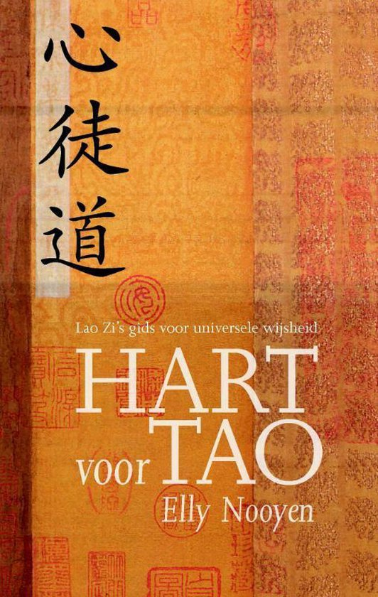 Cover van het boek 'Hart voor Tao' van Elly Nooyen