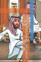 The Gay Mohammad Bin Salman