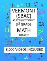 3rd Grade VERMONT SBAC, 2019 MATH, Test Prep