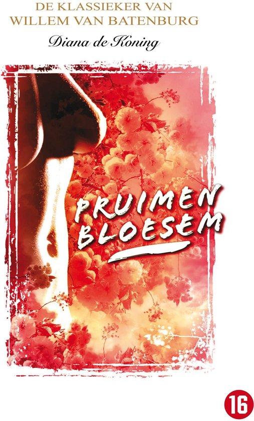 Cover van de film 'Pruimen Bloesem'