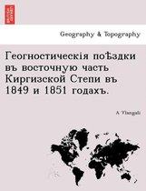 1849 1851 .