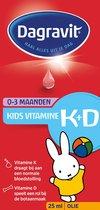 Dagravit Kids Vitamine K+D 0 - 3 maanden Voedingssupplement - 25 ml - druppels