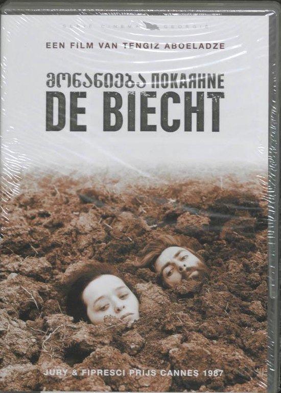 Cover van de film 'De Biecht'