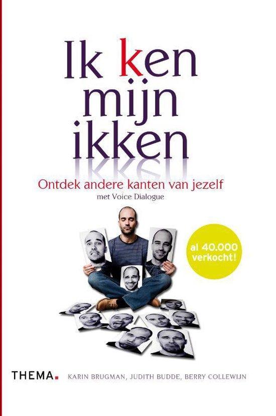 Boek cover Ik (k)en mijn ikken van Karin Brugman (Paperback)