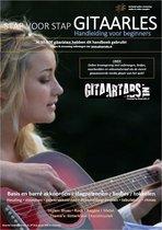 Gitaar boek voor beginners - Leer stap voor stap gitaar spelen - inclusief Online Videos & Samples