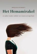 Het Hemamirakel