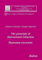 The principle of dimensional reduction.