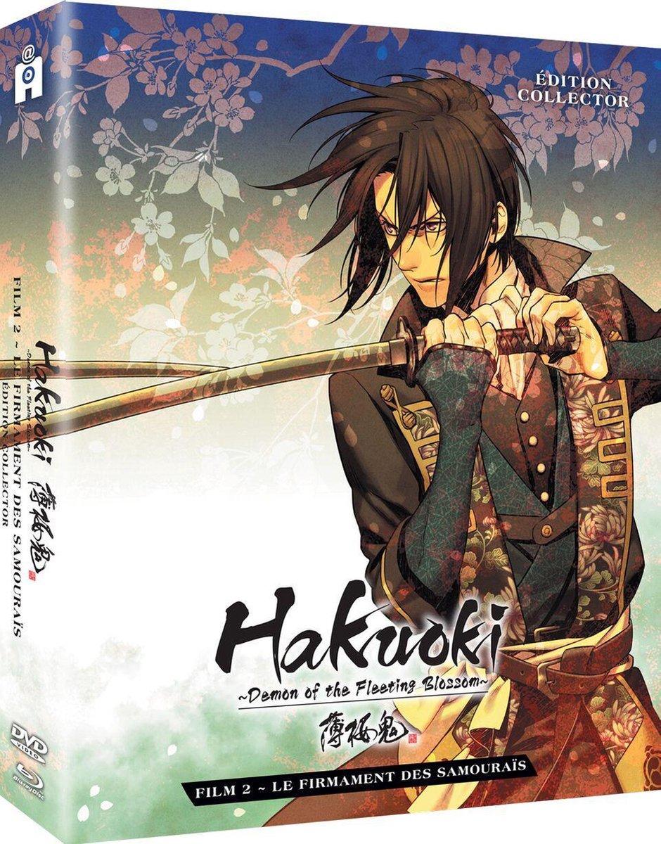 Hakuoki - Film 2 : Le Firmament des Samouraïs - (Edition Collector)-