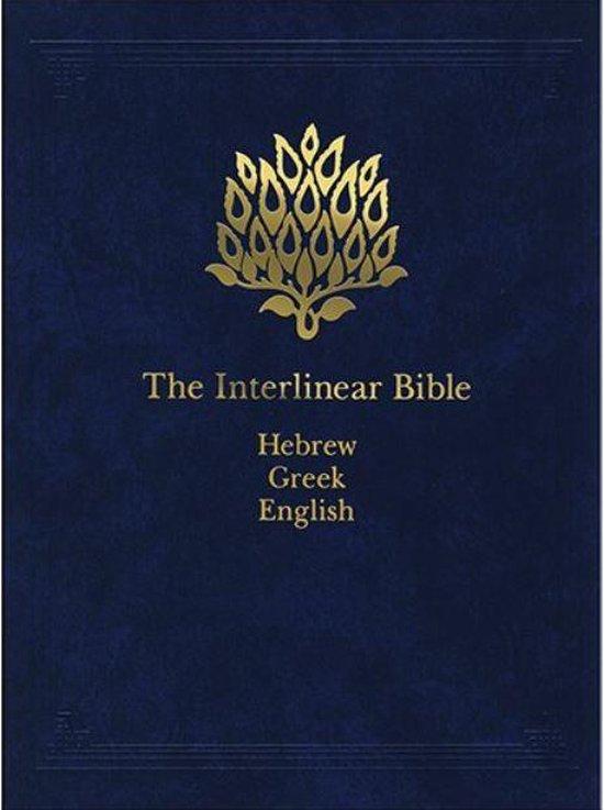 Boek cover Bible van Green, J.P. (Hardcover)