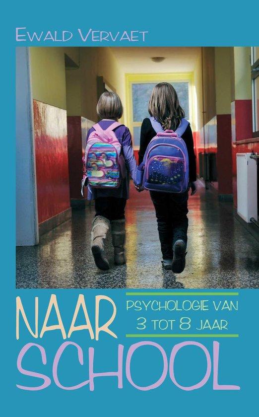 Naar school - Ewald Vervaet |