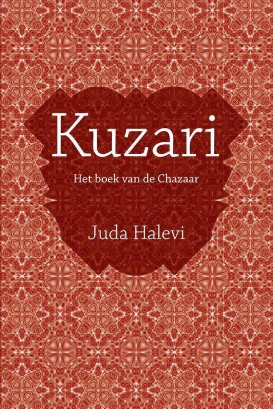 Kuzari - J. Halevi  