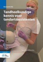 Basiswerk AG  -   Tandheelkundige kennis voor tandartsassistenten