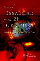 Sons of Issachar For The 21st Century