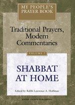My People's Prayer Book Vol 7