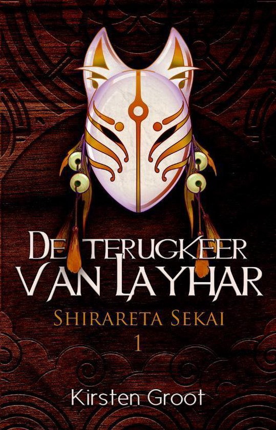 Shirareta Sekai 1 - De terugkeer van Layhar - Kirsten Groot | Fthsonline.com