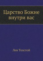 Boek cover The Kingdom of God Is Within You van Count Leo Nikolayevich Tolstoy,