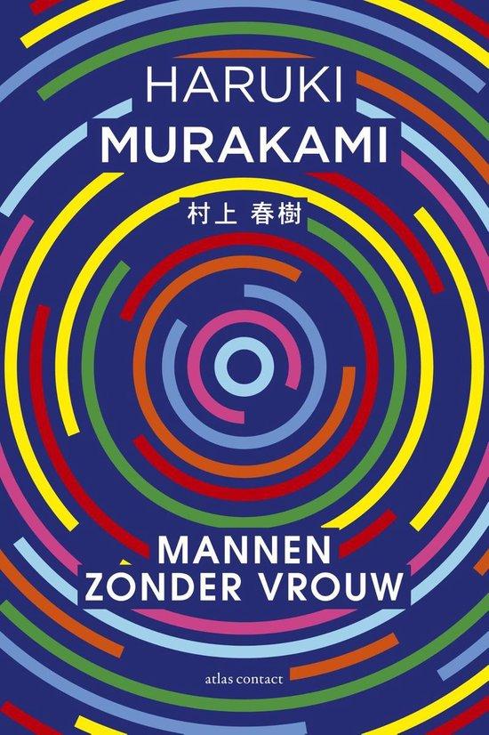 Mannen zonder vrouw - Haruki Murakami |