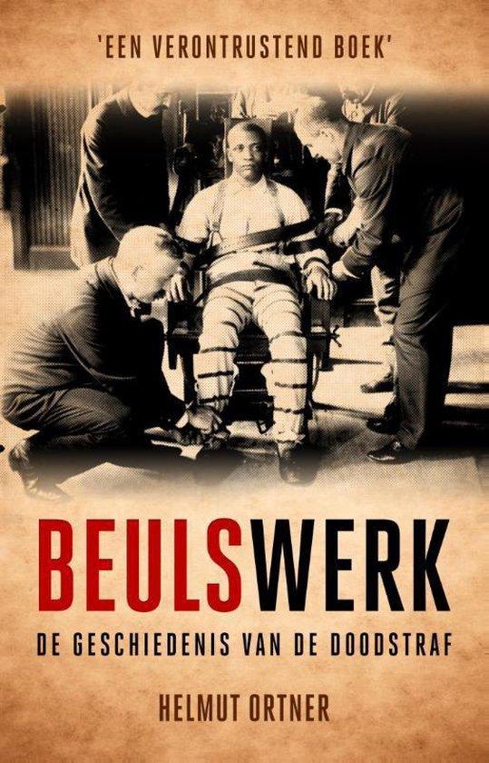 Beulswerk - Helmut Ortner |